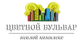 bulvarcolor.com - Жилой комплекс «Цветной бульвар»